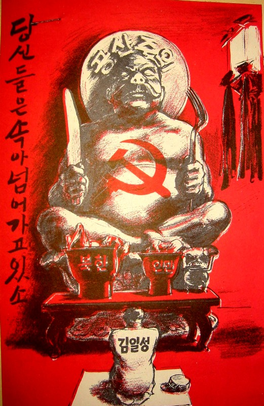 Korean war propaganda leaflets 1952 53 why must your leaders bow to russian masters 3 october 1952 korean thecheapjerseys Choice Image