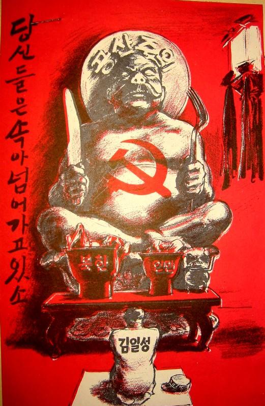 Stalin Buddha